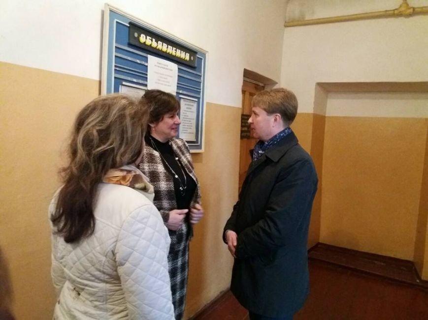 В Мирнограде открыли «Единое окно» для обслуживания клиентов, фото-1