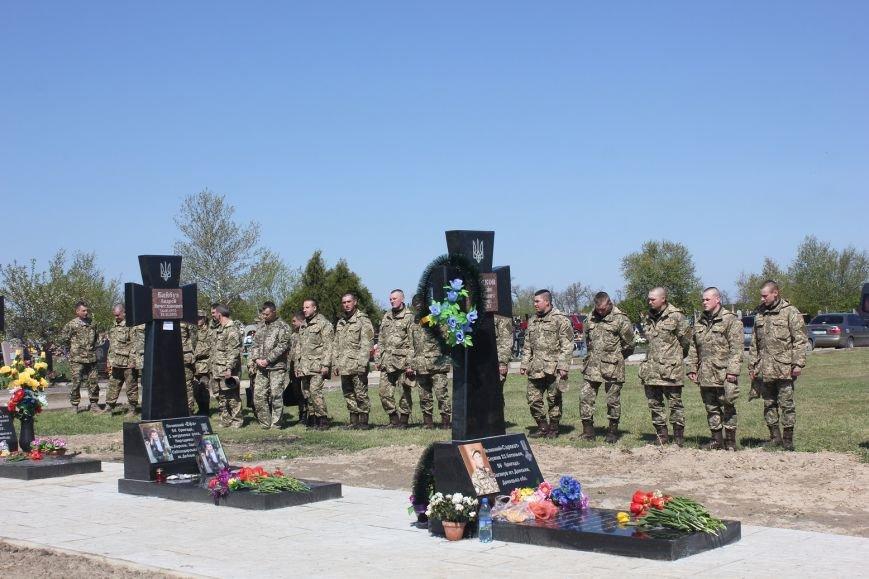 Херсонцы почтили память погибших в зоне АТО Героев (фото), фото-1