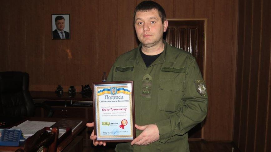 Сайту 06239.com.ua 5 лет: редакция вручила благодарности за сотрудничество, фото-4