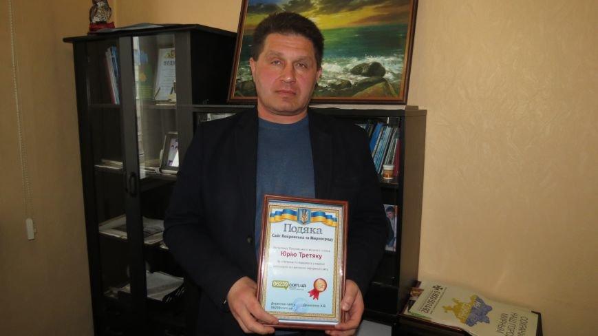 Сайту 06239.com.ua 5 лет: редакция вручила благодарности за сотрудничество, фото-5