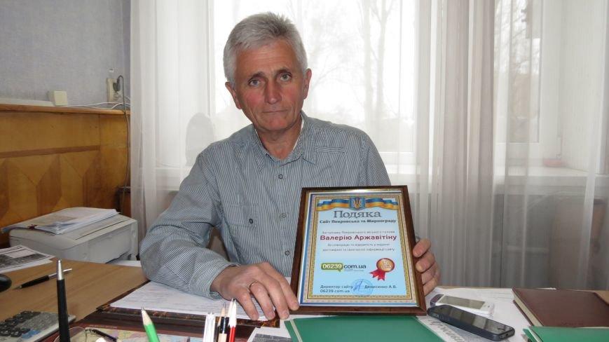 Сайту 06239.com.ua 5 лет: редакция вручила благодарности за сотрудничество, фото-3