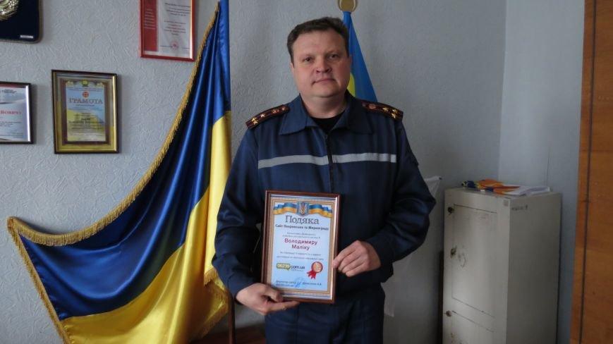 Сайту 06239.com.ua 5 лет: редакция вручила благодарности за сотрудничество, фото-7