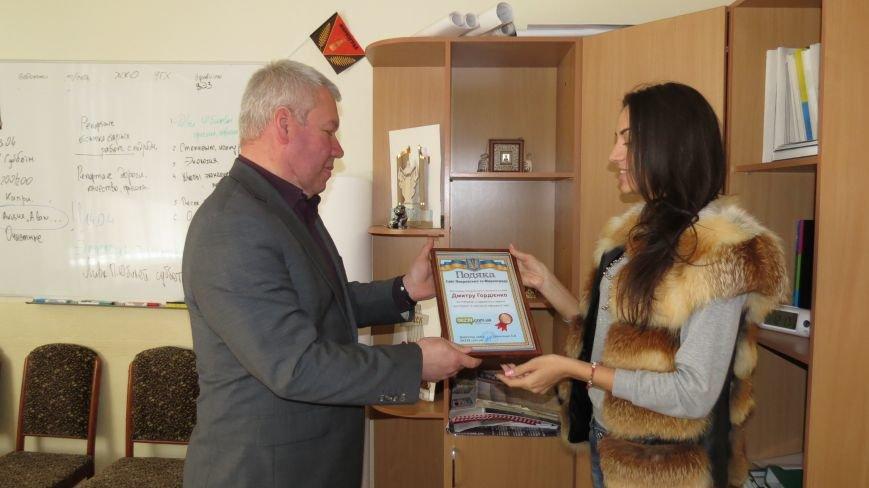 Сайту 06239.com.ua 5 лет: редакция вручила благодарности за сотрудничество, фото-2