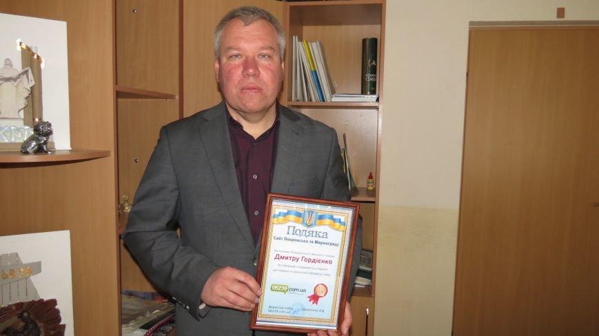 Сайту 06239.com.ua 5 лет: редакция вручила благодарности за сотрудничество, фото-8