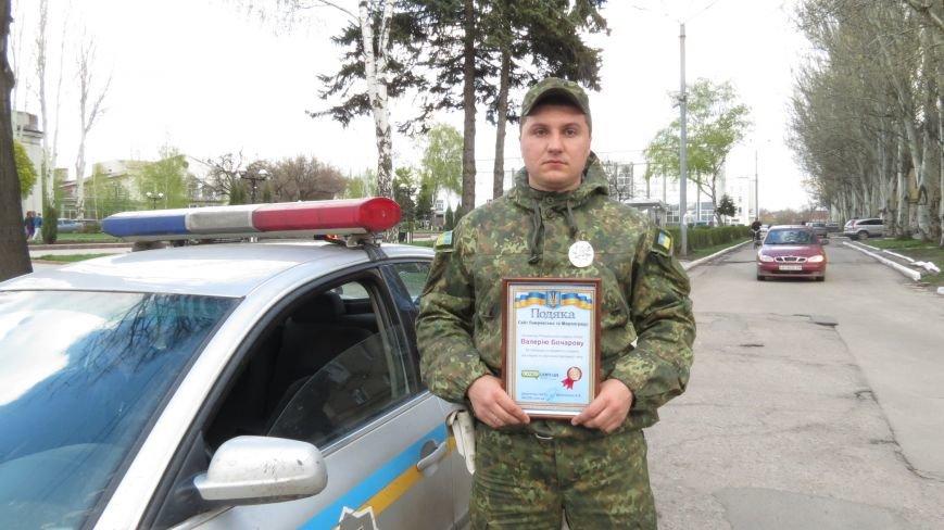 Сайту 06239.com.ua 5 лет: редакция вручила благодарности за сотрудничество, фото-6