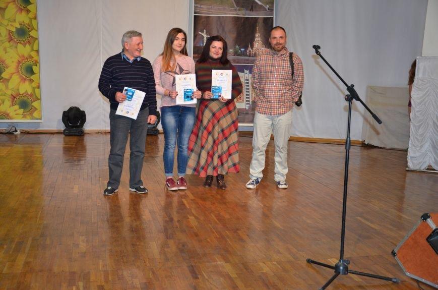 В Каменском наградили юных фотографов, фото-7