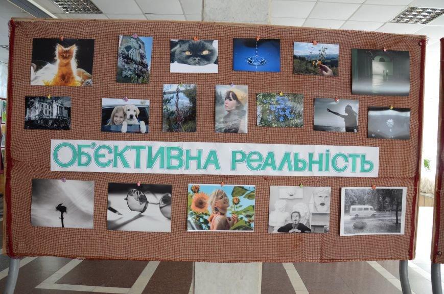 В Каменском наградили юных фотографов, фото-3