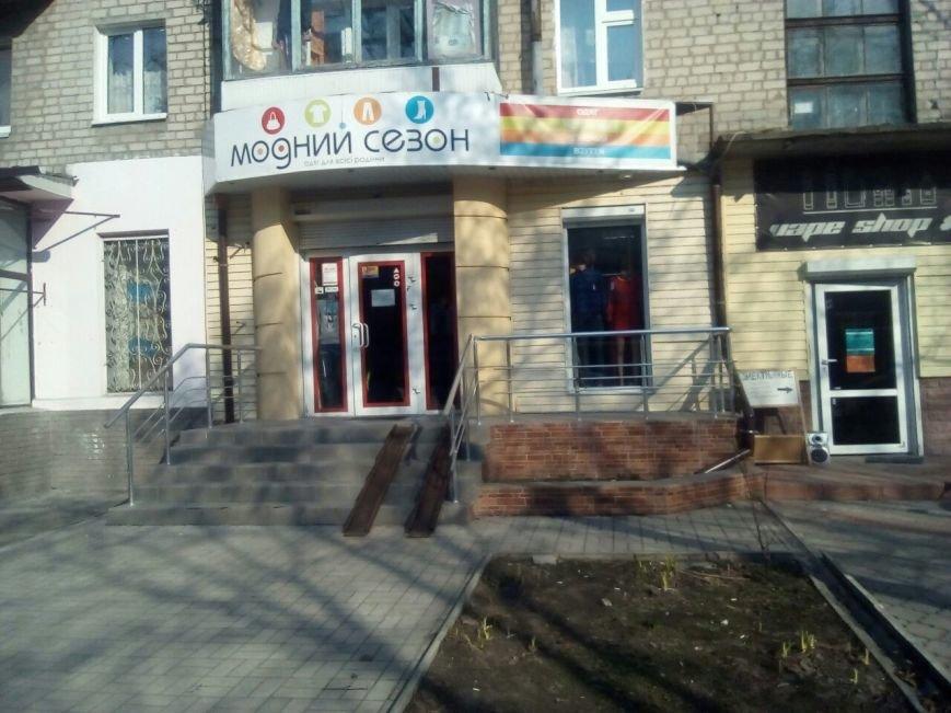 Новомосковск 0569 П1