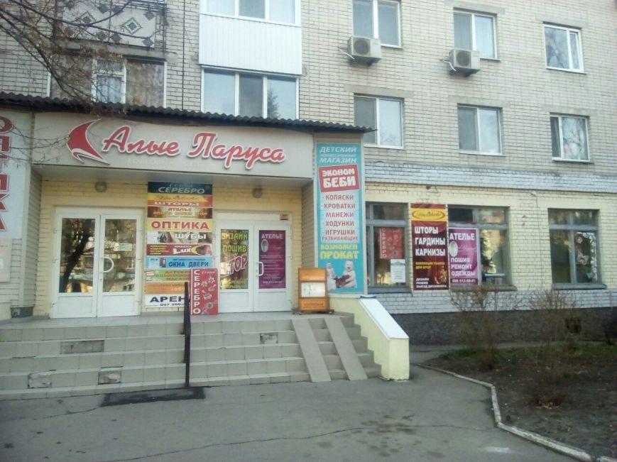 Новомосковск 0569 П7