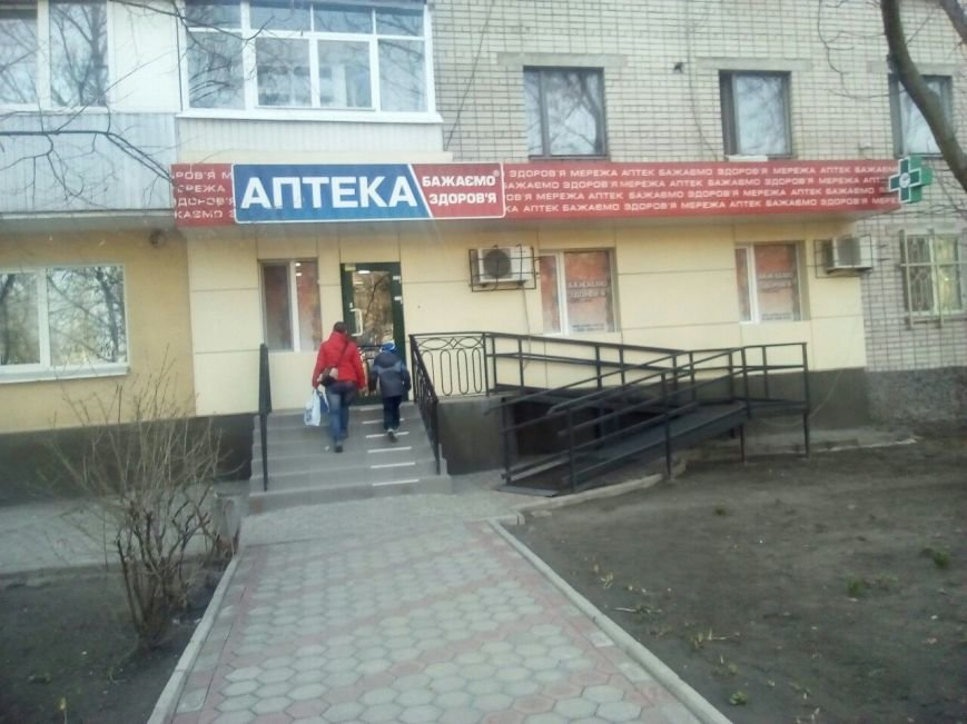 Новомосковск 0569 П6