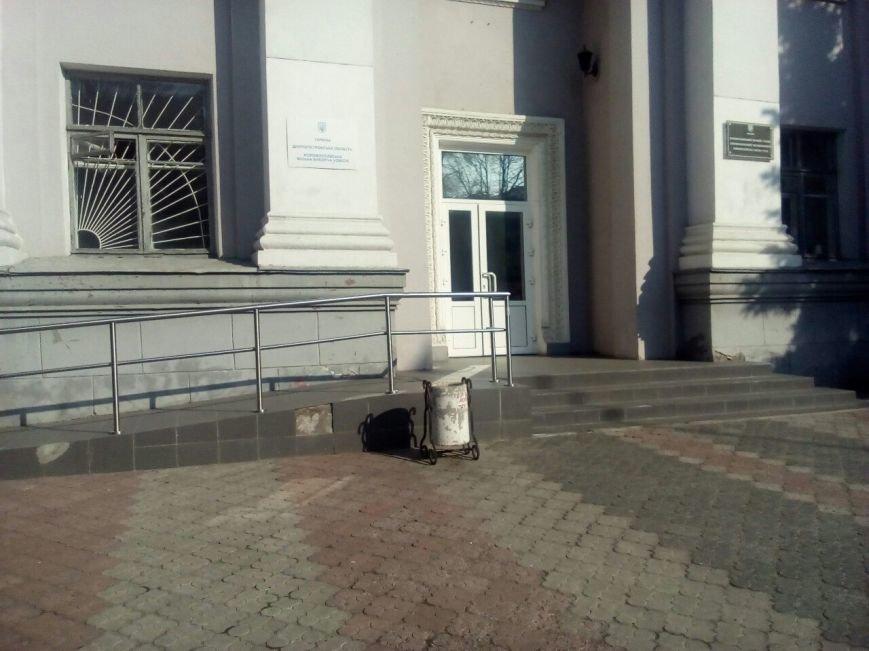 Новомосковск 0569 П3