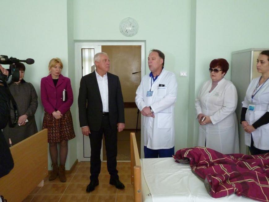 У Павлоградській міськлікарні презентували оновлену палату, фото-1