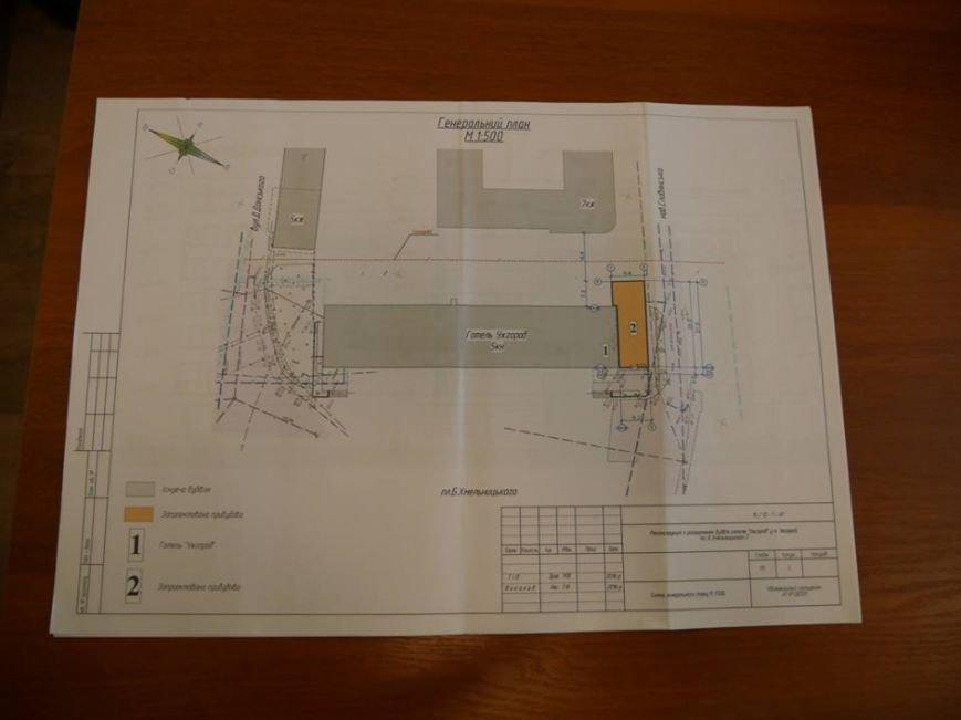 """У міськраді показали, яким буде готель """"Ужгород"""" після реконструкції: фото, фото-2"""