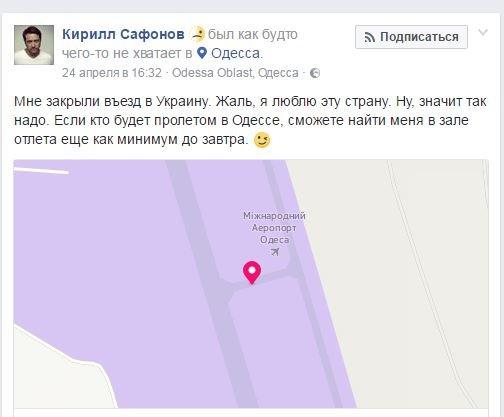 Какому российскому актеру запретили въезд в Украину, фото-1