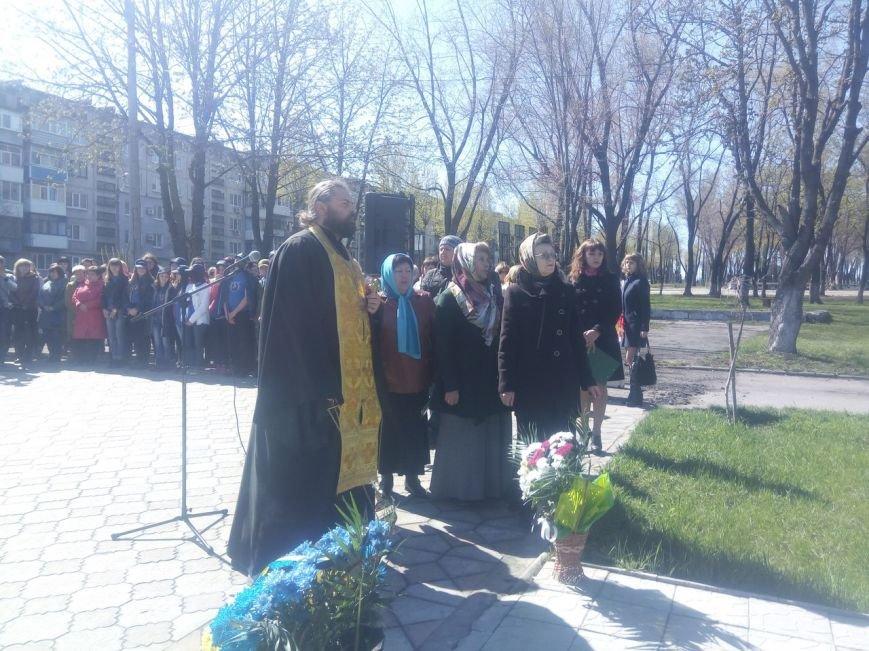 В Покровске почтили память ликвидаторов Чернобыльской АЭС, фото-8