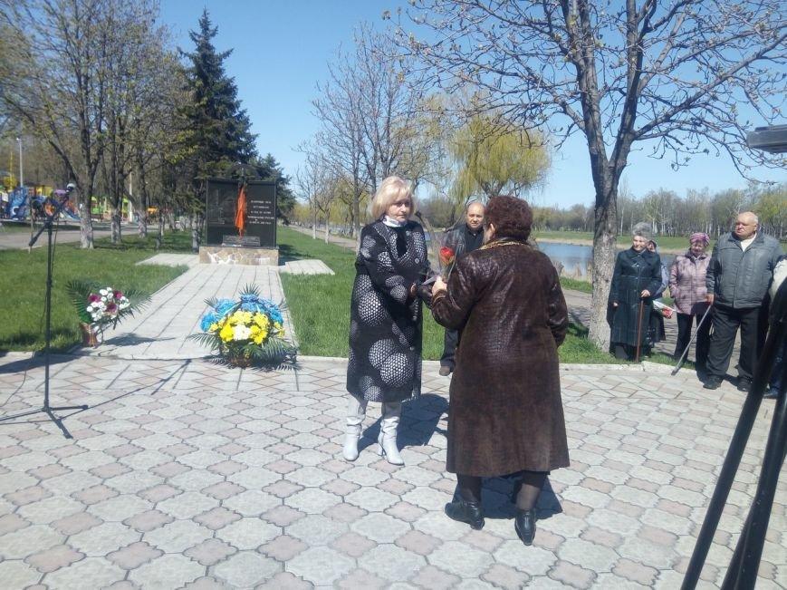 В Покровске почтили память ликвидаторов Чернобыльской АЭС, фото-5
