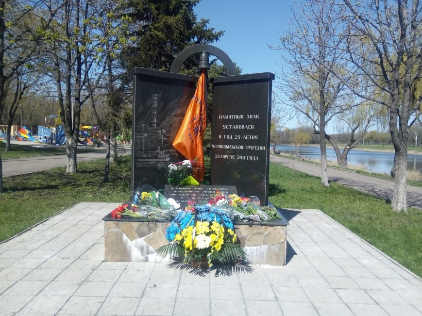 В Покровске почтили память ликвидаторов Чернобыльской АЭС, фото-12