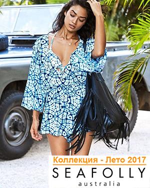 Туника пляжная Seafolly лето 2017
