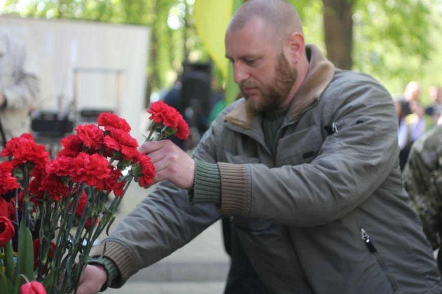 У ЗОШ № 15 вшанували пам'ять загиблого воїна Валерія Лізвінського, фото-2