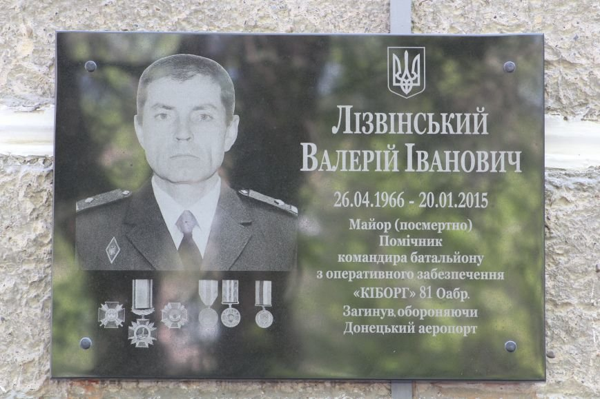У ЗОШ № 15 вшанували пам'ять загиблого воїна Валерія Лізвінського, фото-3