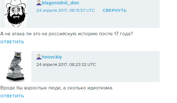 Screenshot - 26.04.2017 - 13:18:47