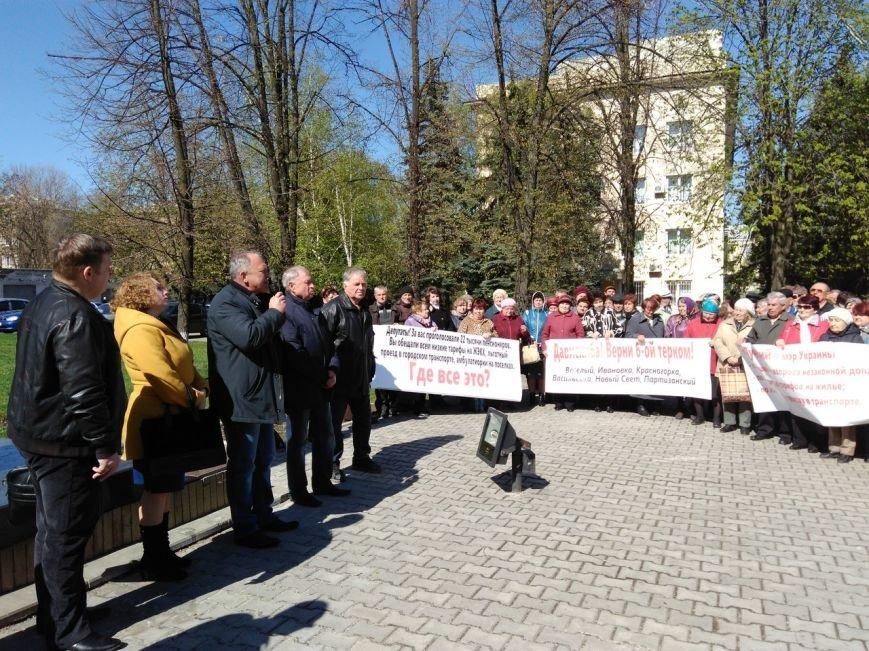 В Краматорске пенсионеры вышли на митинг, фото-1