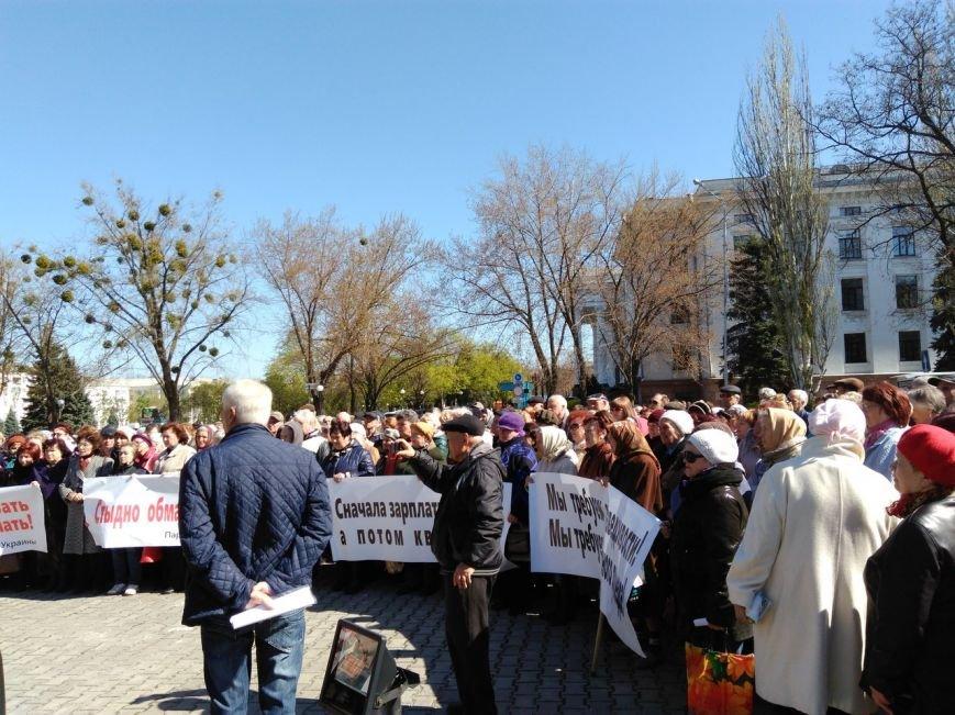 В Краматорске пенсионеры вышли на митинг, фото-3