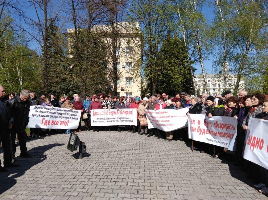В Краматорске пенсионеры вышли на митинг, фото-2