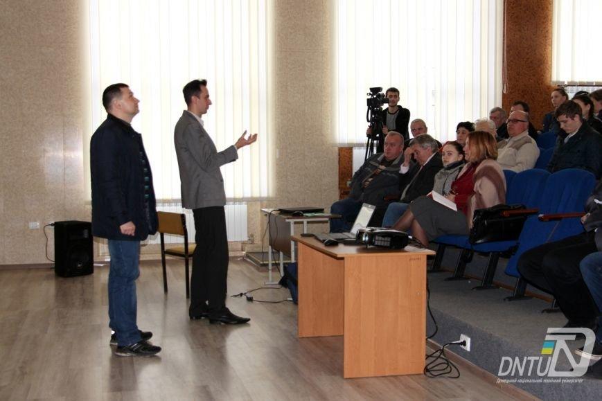 В Покровске в ДонНТУ презентовали программу СБУ «тебя ждут дома», фото-2