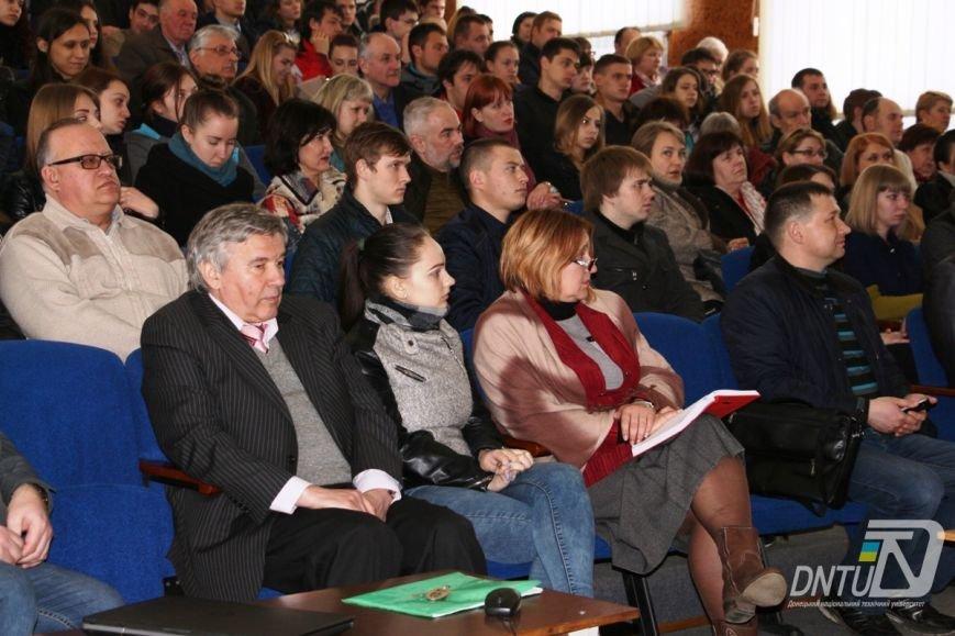 В Покровске в ДонНТУ презентовали программу СБУ «тебя ждут дома», фото-1