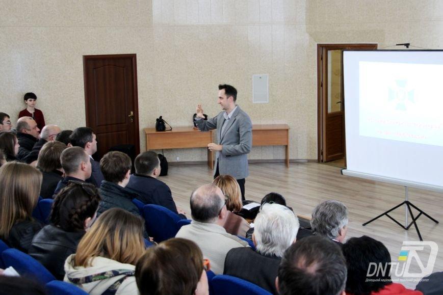 В Покровске в ДонНТУ презентовали программу СБУ «тебя ждут дома», фото-4