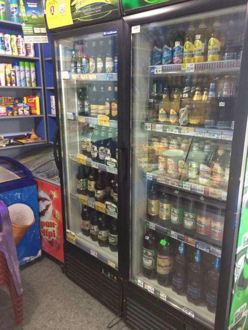 В Каменском полицейские изъяли алкоголь и сигареты на Сормовской, фото-2
