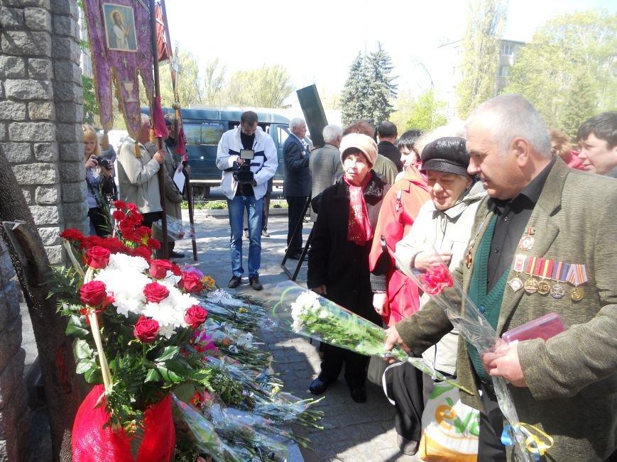 Новомомковск 0569 26  (39)