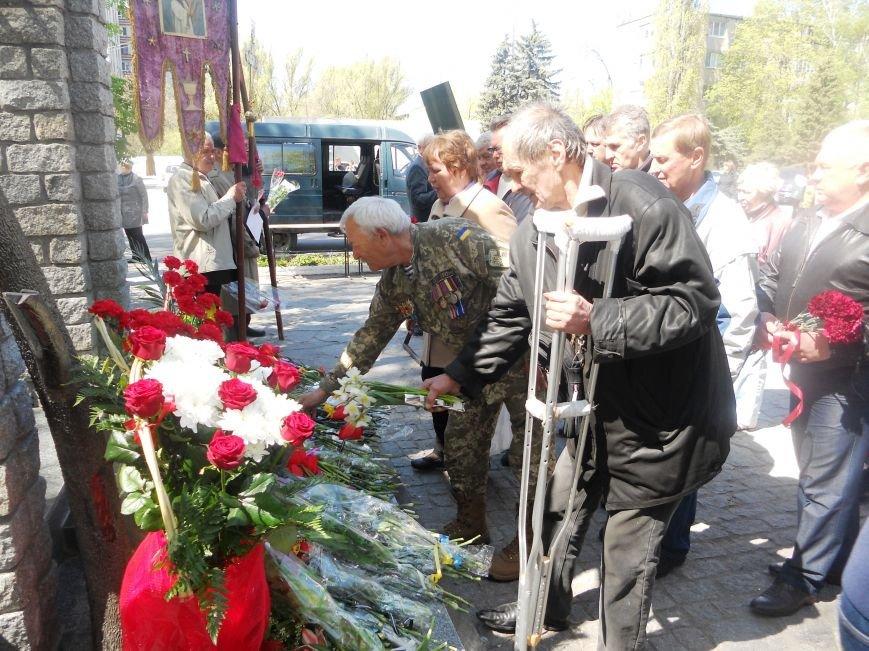 Новомомковск 0569 26  (41)