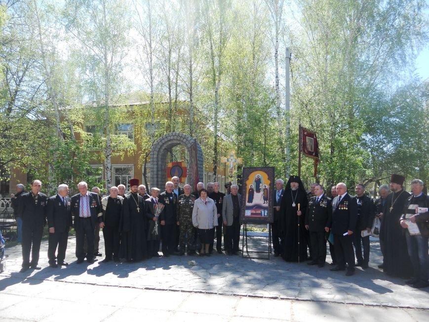 Новомомковск 0569 26  (52)