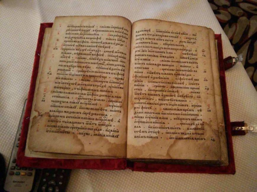 """Облава на антикваров"": найдено старопечатную книгу ""Апостол"", фото-1"