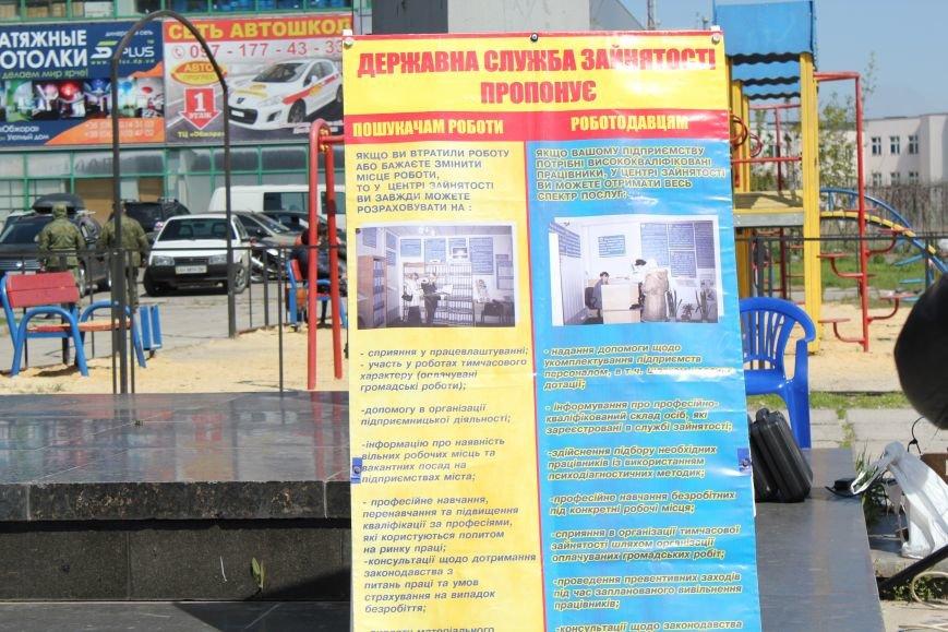 Мариупольцы искали на площади работу своей мечты (ФОТО), фото-7