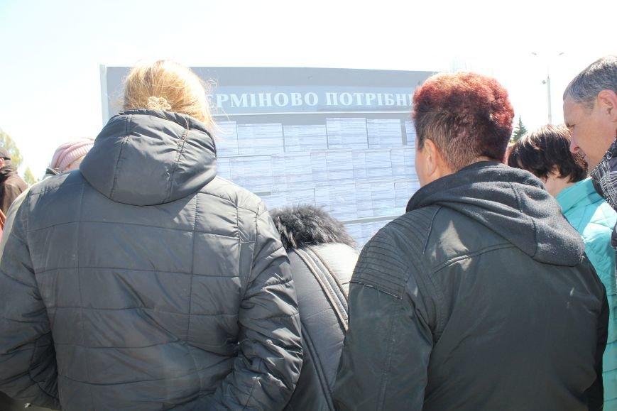 Мариупольцы искали на площади работу своей мечты (ФОТО), фото-5