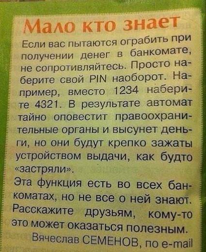 Новомосковск 0569 пин