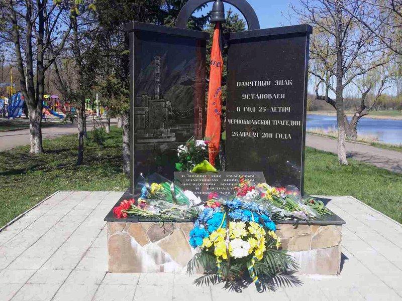 Полицейские Покровска поздравили своих коллег ветеранов-чернобыльцев, фото-7