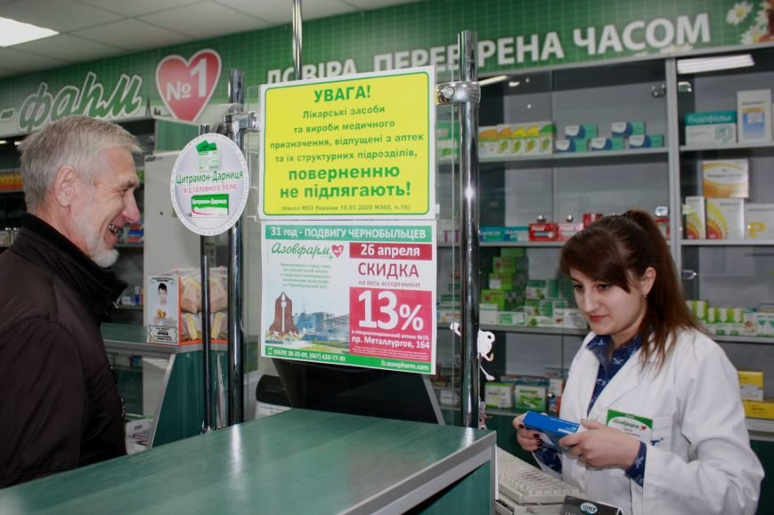 """""""Азовфарм"""": спасибо ликвидаторам аварии на ЧАЭС за жизненный подвиг, фото-1"""