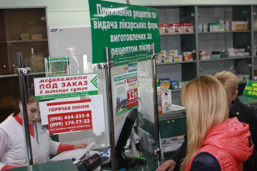 """""""Азовфарм"""": спасибо ликвидаторам аварии на ЧАЭС за жизненный подвиг, фото-8"""