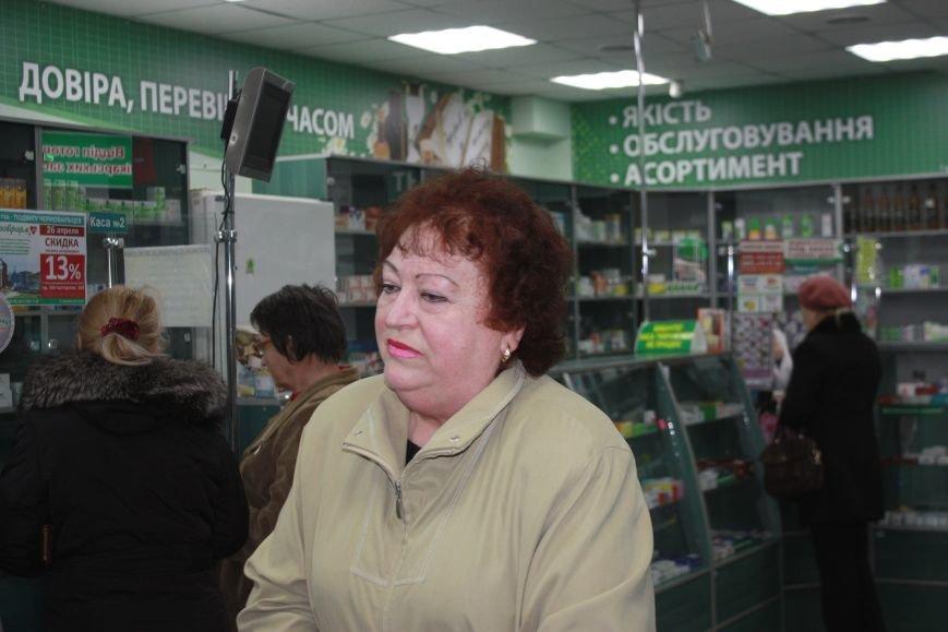 """""""Азовфарм"""": спасибо ликвидаторам аварии на ЧАЭС за жизненный подвиг, фото-6"""