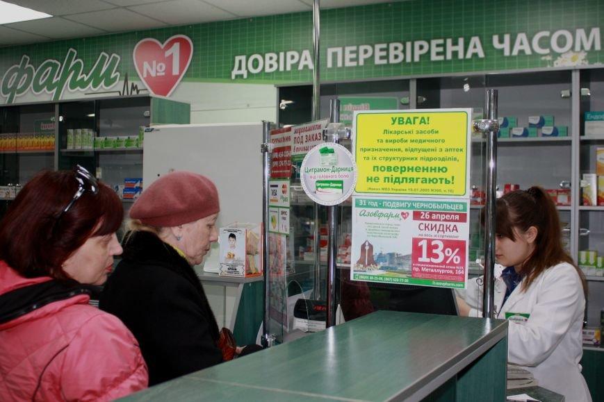 """""""Азовфарм"""": спасибо ликвидаторам аварии на ЧАЭС за жизненный подвиг, фото-7"""