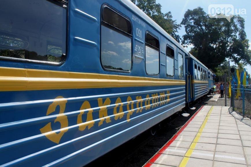 В Ужгороді з 1-го травня запрацює дитяча залізниця: фото, відео, фото-1