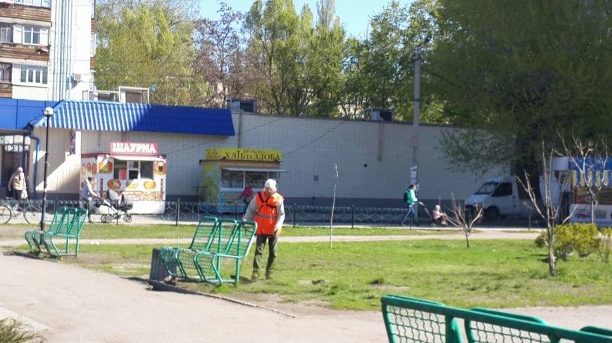Новомосковск 0569 уб 4