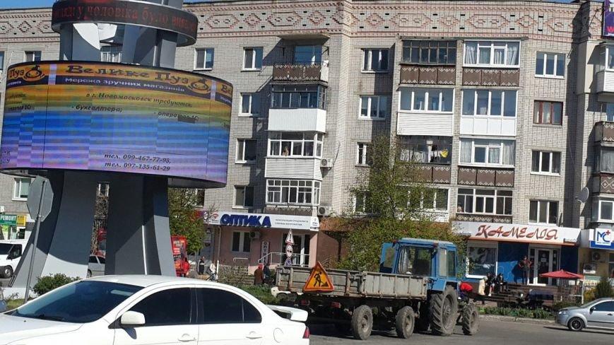 Новомосковск 0569 уб 3