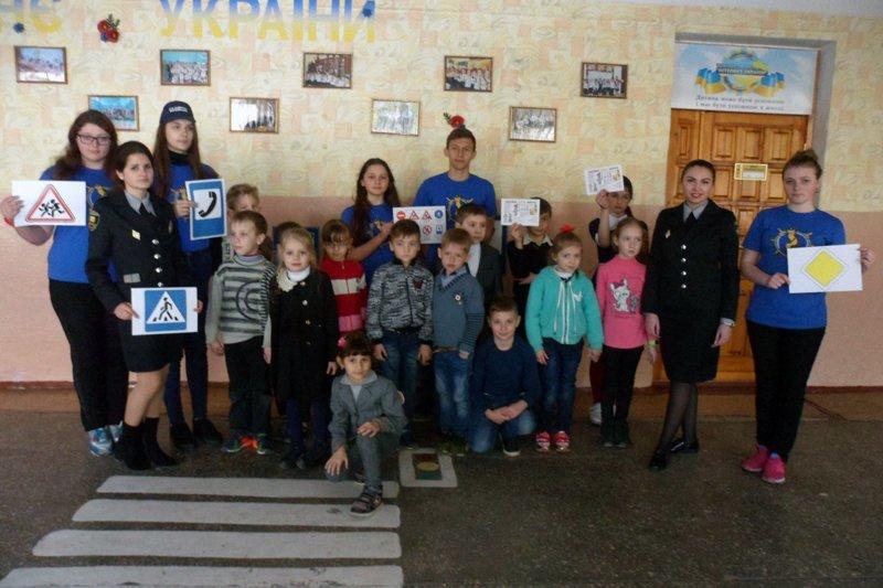 Покровские полицейские обучали местных учеников дорожной грамоте, фото-2