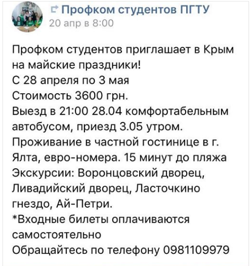 Screenshot - 27.04.2017 - 11:00:59