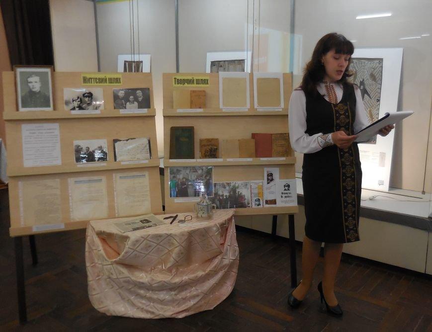У стінах музею Покровська пройшла презентація виставки та усного журналу «Літературними стежками Донбасу», фото-1